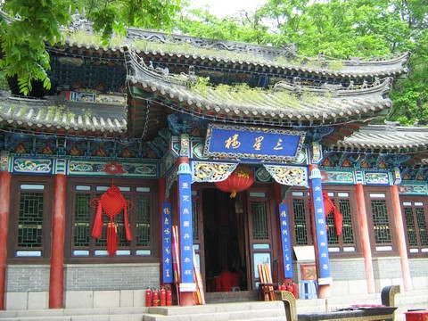 ��{���&_SongxingfuinShenYang2008-05-15